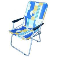 Кресло складное T-SK-01 Helios (труба ф19)_0
