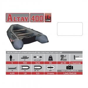 Лодка Алтай 400 R-Line  Тонар_3