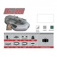 Лодка Бриз 220 Boat BRIZ 220N Тонар_3