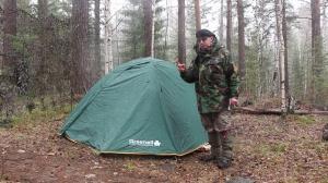 Палатка Эльф 3 V3 Greenell_3