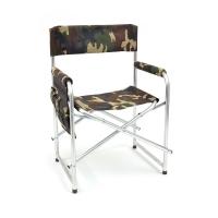 Кресло складное с карман.на подлок алюминий AKS-02 КЕДР