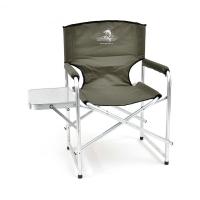 Кресло складное со столиком алюминий AKS-05 КЕДР
