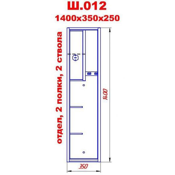 """Шкаф оружейный """"Гарант"""" Ш-012 (1400х350х250) Тонар"""