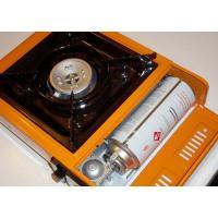 Плита газовая (TKR-9507) Kovea_1