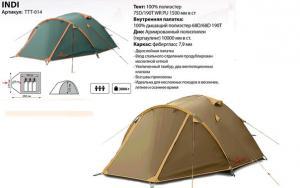Палатка INDI 3 Totem_2