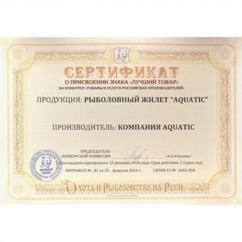Жилет страховочный (ЖС-02Х) Aquatic