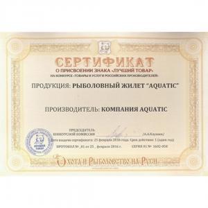 Жилет страховочный (ЖС-03) Aquatic_4