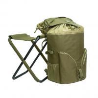 Рюкзак РСТ-50 со стулом Aquatic