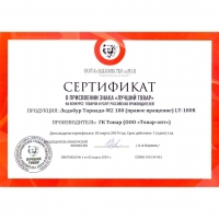 Ледобур ТОРНАДО-М2 180(R) (правое вращение) LT-180R Тонар_9
