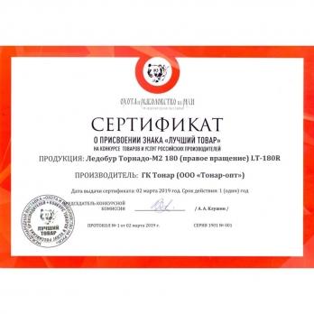 Ледобур ТОРНАДО-М2 180(R) (правое вращение) LT-180R Тонар