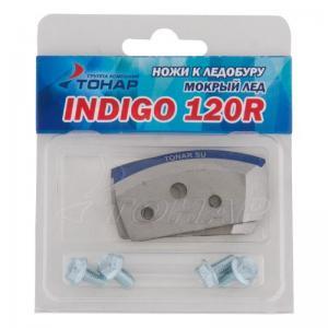 Ножи INDIGO-120(R) (мокрый лед) правое вращение NLI-120R.ML_2