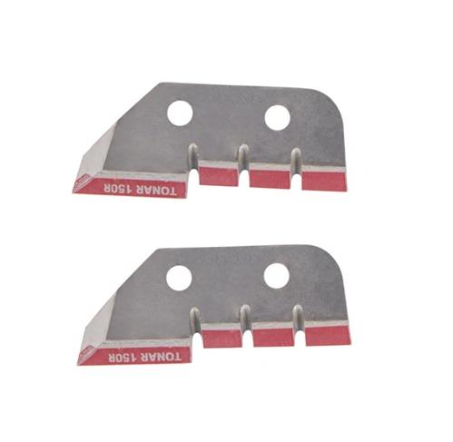 Ножи ЛР-150(R) (правое вращение) NLT-150R.SL