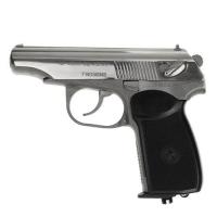Пистолет пневм. МР-654К белый, обн.ручка, в коробке, 84190