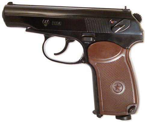 Пистолет пневм. PM (5.8171) Umarex