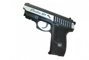 "Пистолет пневм. ""Panther 801"", кал. 4,5 мм. BORNER"