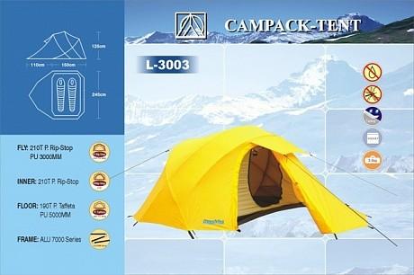 Палатка 2-местная (L-3003)  CAMPACK-TENT_1