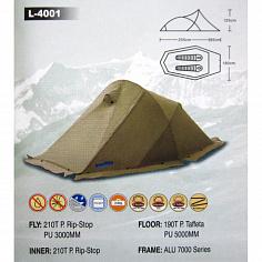 Палатка 2-местная (L-4001) CAMPACK-TENT