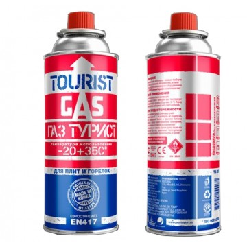 Баллон газовый TOURIST 220 г (TB-220)
