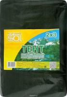 Тент терпаулинговый SOL 2х3м(темнозеленый) (1/30)