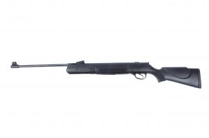 Винтовка пневматическая HATSAN 90 TR 4,5 мм