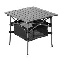 Стол складной с отделом под посуду PR-MC-605