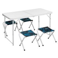 Набор мебели, стол + 4 табурета SHARK (N-FS-21407+21124AS) пр-во ГК Тонар Nisus