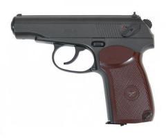 Пистолет пневм. (ПМ49) кал.4,5 мм. BORNER